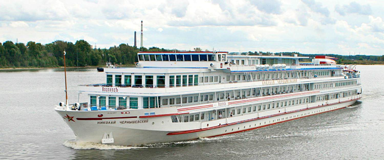 MS Chernishevsky Cruise Ship